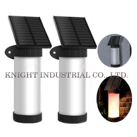 New Dancing Solar Flame Torch Light